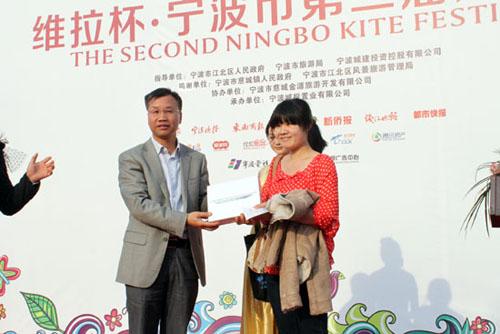 宁波市第二届风筝节隆重举行
